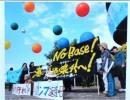 【沖縄の声】石垣市長選挙は現職が3選/東日本大震災から7年経過、報道されなかっ...