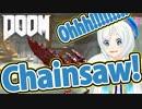 【グロ注意】DOOMでChainsawの電脳少女炸裂【ゲーム実況】