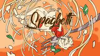 「Spaghetti」 初音ミク