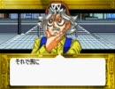 遊戯王DM6 初プレイ その7-1