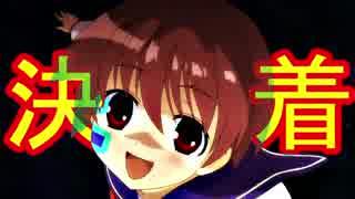 【PS Vita】 「咲-Saki- 全国編Plus」勢力
