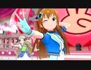 ミリシタ 「ココロ☆エクササイズ」 海美SSR4凸 + コロコロ