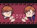 【iPhone限界企画】タラチオゲーム  歌ってみた?   笹・ω・)