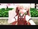 【MMD】桜ミクで「君色に染まる」