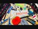 CREATOR (feat.初音ミク)