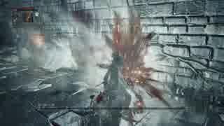 【Bloodborne】ほどほどに縛りプレイ #004