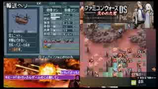 【3DS】ファミコンウォーズDS 失われた光