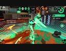 【Splatoon2】パブロでガチアサリ S+50 part4
