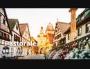 【無料フリーBGM】Pastorale / 楽しいケルト曲