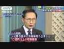 韓国・李明博元大統領が出頭 巨額収賄疑惑で取り調べ