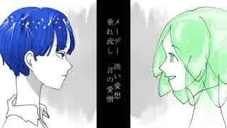 【手描き宝石の国】ドラマツルギー【ネタ