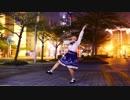 【夕日菜】僕らの街に愛が降る夜だ 踊って