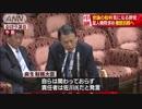 野党「佐川宣寿氏の国会証人喚問」 与党「安倍昭恵夫人は守る」