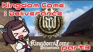 【きりたん実況】気ままにKingdom Come:De