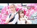 【いずみん×凌冴kiliaa】chocolate box 踊ってみた【ハッピーホワイトデー♥】