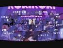 【自己合唱】ロキ【男女13名】