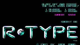 【TAS】  R-TYPE 2周目 【PS】