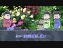 【実卓リプレイ】水陸松が挑む幸福な悪夢の夜 part3