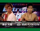 [無料] キックボクシング 2017.3.5【RISE