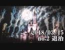 ショートサーキット出張版読み上げ動画3377nico