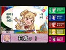 【卓ゲm@ster】LiPPSで人生ゲーム! part2