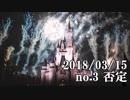 ショートサーキット出張版読み上げ動画3378nico