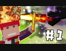 【Minecraft】マック店員の宅配マインクラフト《実況》Part1
