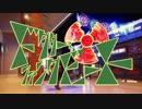 【クロモリ】ドクター=ファンクビート 踊ってみた【初投稿】