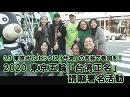 【日台友好】3.3 東京オリンピックに「台湾」の名称で参加を...