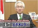 【西田昌司】官僚の則を越えた財務省~も