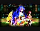 【MMD】FREELY TOMORROW Tda式改変 初音ミク 重音テト 鏡音リン Japanese Princess Base