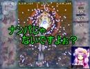 【実況】東方を7.8ミリも知らない僕が弾幕STGに挑戦【妖精大...