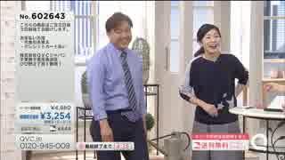 2018.3.15 Kumi's Room ゲスト.福島豊