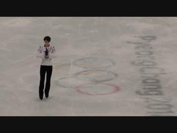 """Yasunari Hanyu Pyeongchang Olympic Free Program """"SEIMEI"""" bird's eye view"""