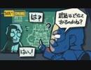 【ゆっくりTRPG】機動戦士ガンタンク TRPG 開発編part1