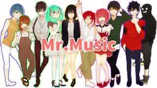 【10人で】「Mr.Music」歌ってみた【オリジナルMV】
