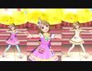 【ミリシタMV】SSR周防桃子ちゃん「ココロ☆エクササイズ」