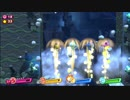 星のカービィスターアライズ 普通にプレイ Part02