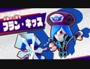 【プレイ動画】星のカービィ スターアライズPart7
