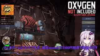 【ONI】Oxygen_Not_Included実況 パート1