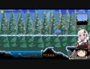 【Terraria縛りプレイ】Scutlixと征くTerraria【ゆっくり&あかり実況】Part3