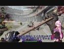 例の女がWarhammerVermintide2を実況プレイ その2【結月ゆかり実況プレイ】