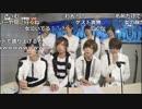 【公式】うんこちゃん『ニコ生☆音楽王 B2takes!』 1/3【2018/03/14】