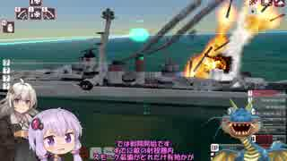 【From the Depths】きりたん水泳部 その10【VOICEROID+】
