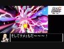【RTA】スマブラWiiU シンプル5.0 カスタマイズあり 4分18秒(2位)