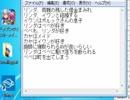 (46)強い女目指してドラクエ7実況プレイ ~先生の宝物~
