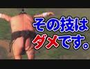 【SUMOMAN実況】力士、禁断の技を使う!