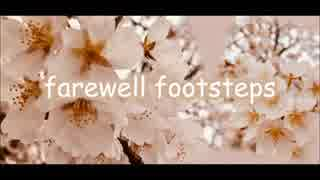 farewell footsteps / joy feat.雪歌ユフ
