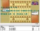 気になる棋譜を見よう1289(増田五段 対 神谷八段)