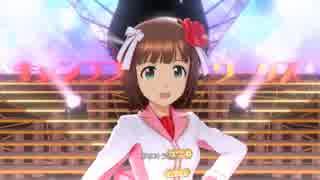 【春研】天海春香「READY!!」スリーピングプリマ